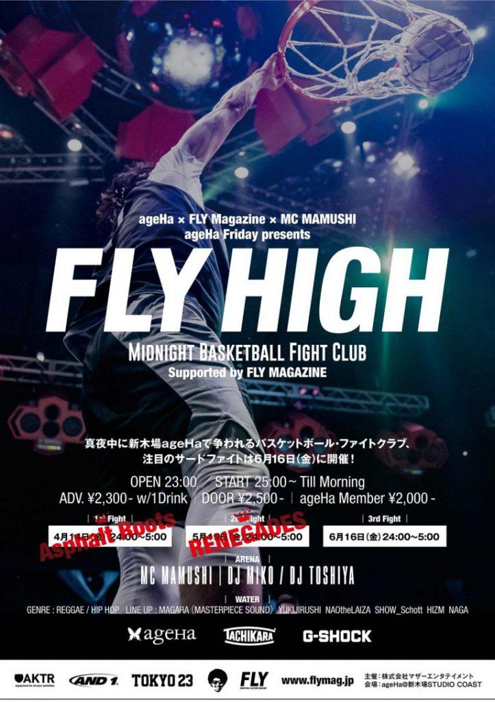 0616FLYHIGH_web_0001_Flymag-768x1087